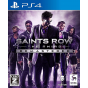 EXNOA Saints Row The Third Remastered Playstation 4 PS4