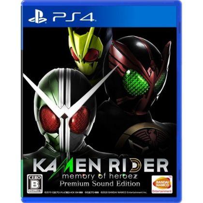 Bandai Namco Games Kamen...