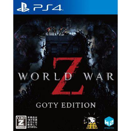 H2 Interactive World War Z...