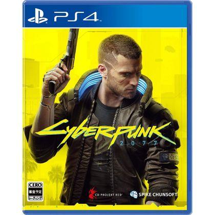 Spike Chunsoft Cyberpunk...