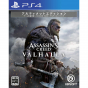 Ubisoft ASSASSIN'S CREED VALHALLA ULTIMATE EDITION Playstation 4 PS4