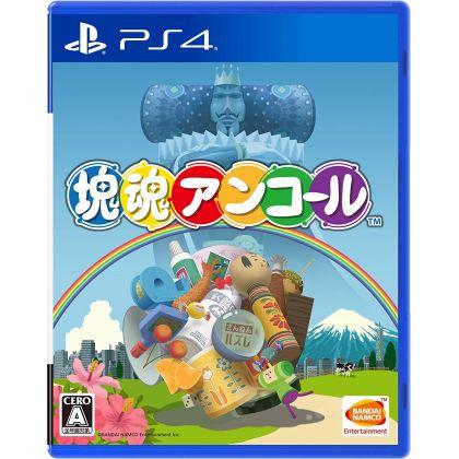 Bandai Namco Games Katamari...