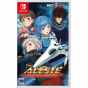 M2 ALESTE COLLECTION Nintendo Switch