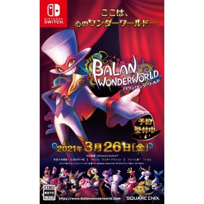 Square Enix Balan...