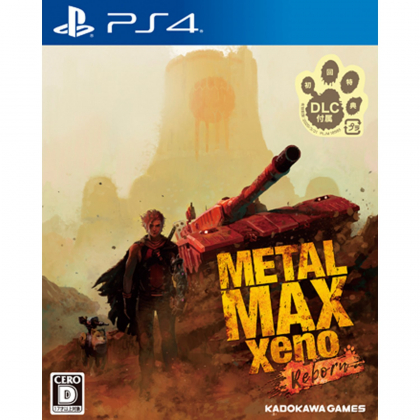 Kadokawa Games Metal Max...