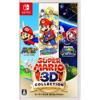 Nintendo スーパーマリオ 3Dコレクション...
