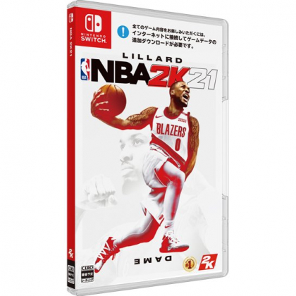 Take-Two Interactive NBA...