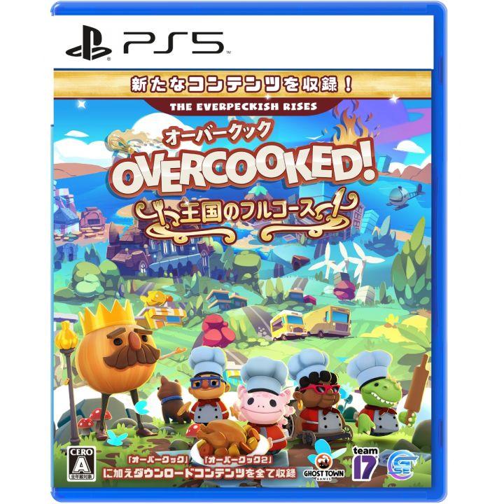 Game Source Entertainment Overcooked ! Ōkoku no furukōsu