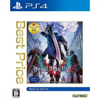 Capcom Devil May Cry 5 SONY...