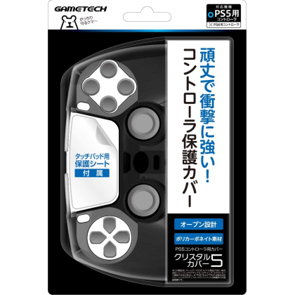 GAMETECH Crystal Cover pour...