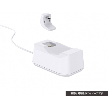 CYBER Gadget Charging Stand...