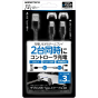 GAMETECH P5F2273 Double USB Type-C Cable for PlayStation 5 PS5