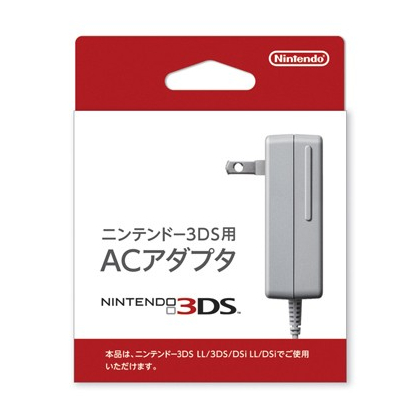 New Nintendo 3DS AC adapter [DSi, DSi LL, 3DS, 3DS LL, New3DS, New for 3DS LL]