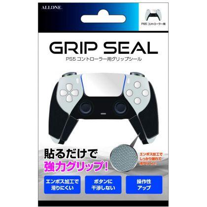 ALLONE ALG-P5CGRS Grip seal...