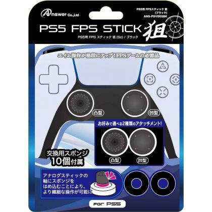 Answer ANS-PSV005BK Stick...