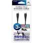 ALLONE ALG-P5TCA3 Strong cable for controller Type-C to C 3m Playstation 5 PS5
