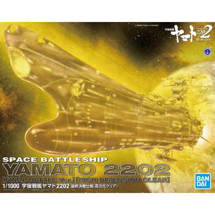 BANDAI Space Battleship Yamato 2202 Final Battle Specification (High Dimension Clear) 1/1000 Scale Plastic Model