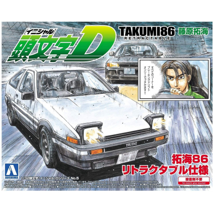 AOSHIMA Initial D No.5 Takumai 86 Retractable Specifications 1/32 Model Kit