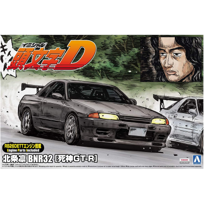Aoshima Initial D No.4 Rin...