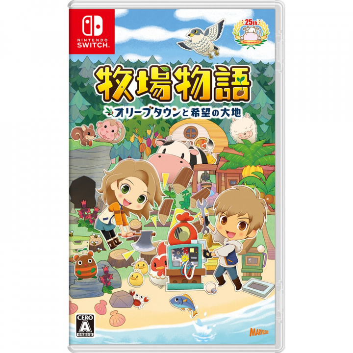 Marvelous Story of Seasons Pioneers of Olive Town Nintendo Switch