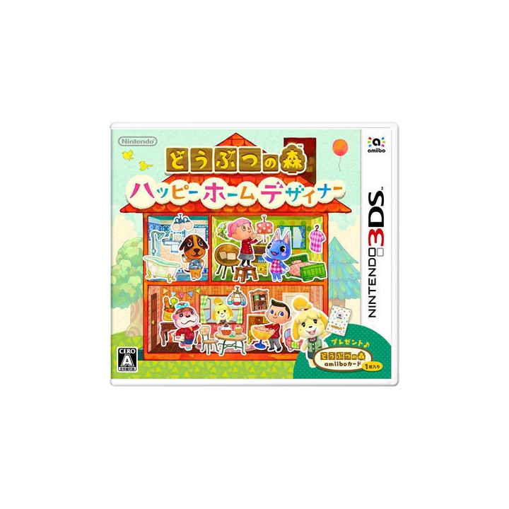Nintendo Animal Crossing Happy Home Designer [3DS software]