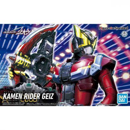 BANDAI Figure-Rise Standard Kamen Rider Zi-O - Kamen Rider Geiz Plastic Model