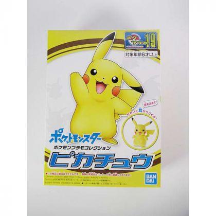 BANDAI Pokemon Plamo Collection First Series 19 Pikachu Plastic Model