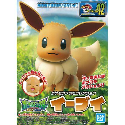 BANDAI Pokemon Plamo Collection Select Series 42 Evoli Plastic Model