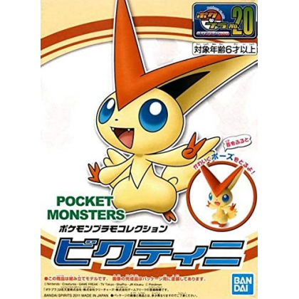 BANDAI Pokemon Plamo...