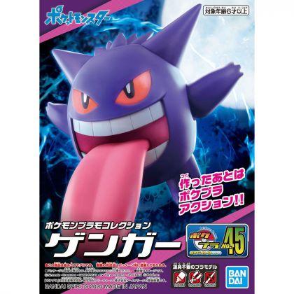 BANDAI Pokemon Plamo Collection 45 Select Series Gengar Plastic Model