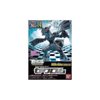 BANDAI Pokemon Plamo Collection 14 Select Series Zekrom Plastic Model