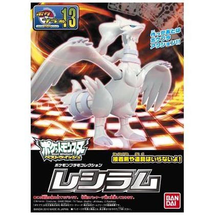 BANDAI Pokemon Plamo Collection 13 Select Series Reshiram Plastic Model