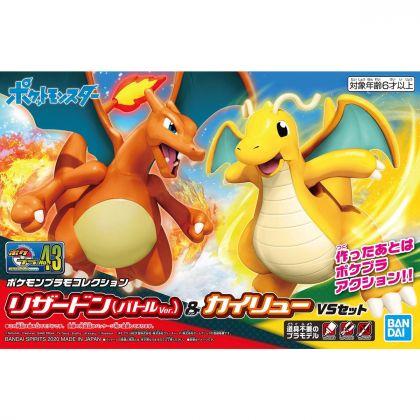 BANDAI Pokemon Plamo Collection 43 Select Series Charizard (Battle Ver.) & Dragonite VS Set, Plastic Model