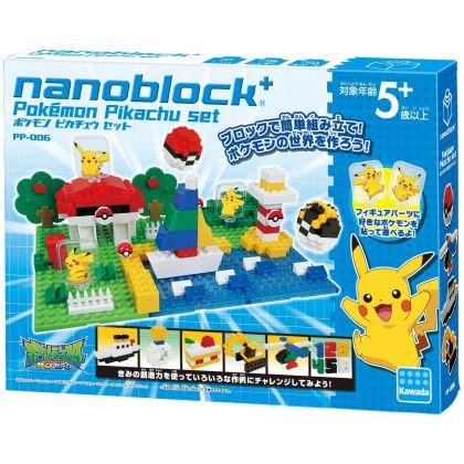 KAWADA Nanoblock+ Pokemon...