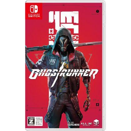 H2 Interactive Ghostrunner...