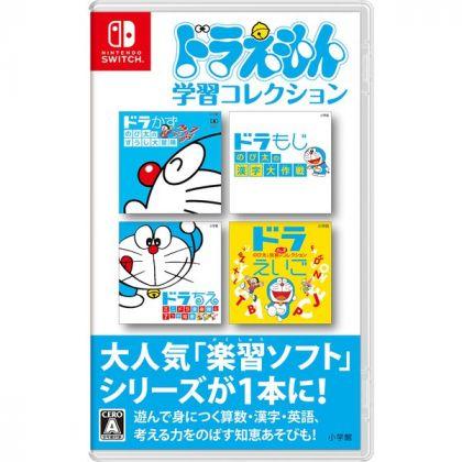 Shogakukan Doraemon Gakushu...