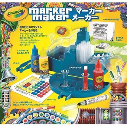 Crayola - Marker Maker -...