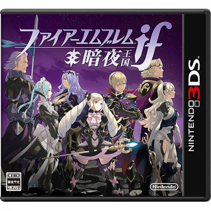 Nintendo Fire Emblem if dark night kingdom [ 3DS software ]