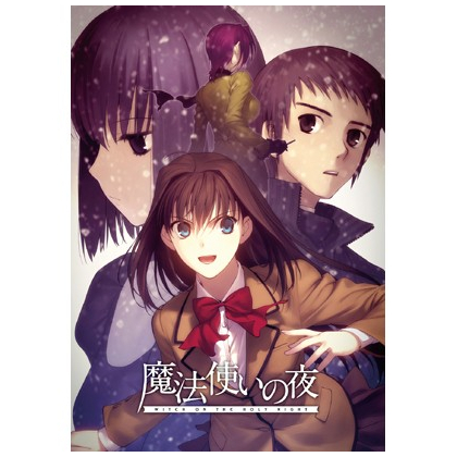 Type Moon   Mahōtsukai no Yoru | Night  of the witch   -Normal version- [Windows]