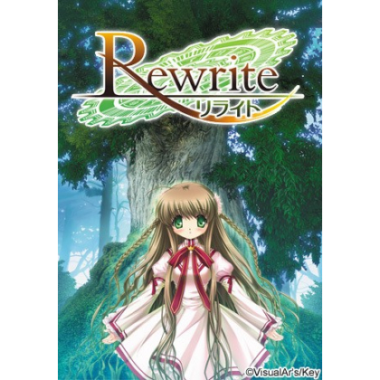 KEY Rewrite Normal version [Windows]