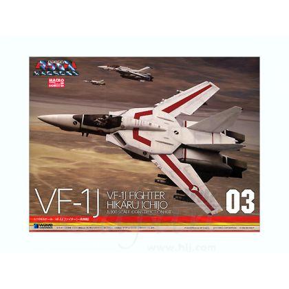 WAVE 1/100 超時空要塞マクロス VF-1J...