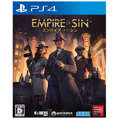 Empire of Sin エンパイア・オブ・シン...