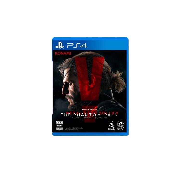 KONAMI Metal Gear Solid V phantom pane Special Edition [PS4 software ]