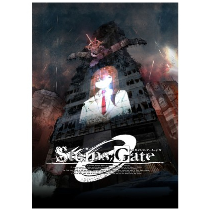 5pb.Games STEINS GATE 0 [ PS VITA software ]