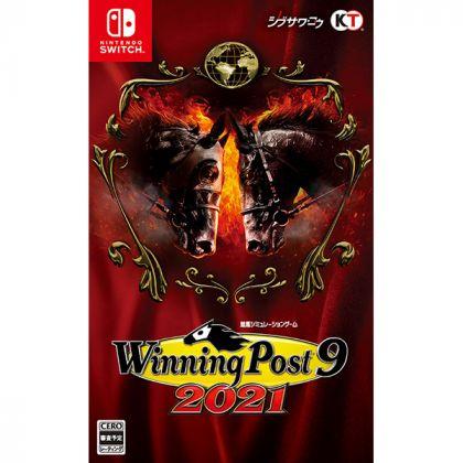 Koei Tecmo Games Winning...