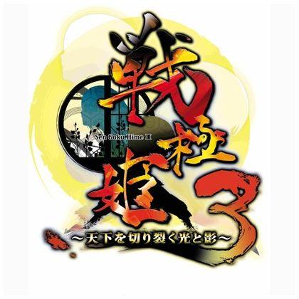 Sengoku Hime 3 Tenka o Kirisaku Hikari to Kage
