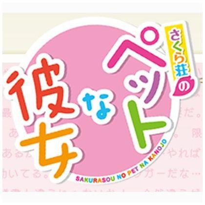 KADOKAWA GAMES Sakurasou no Pet na Kanojo [PS VITA software]