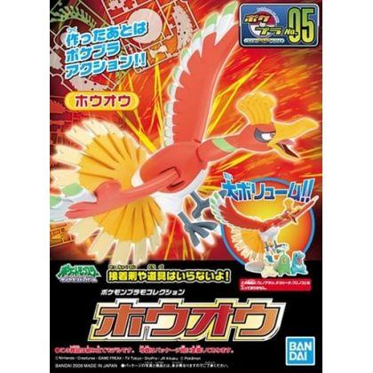 BANDAI Pokemon Plamo Collection 05 Select Series Ho-Oh Plastic Model