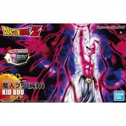 BANDAI Figure-Rise Standard Dragon Ball Z Kid Buu Plastic Model