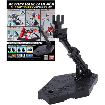 BANDAI Action Base 2 - Black